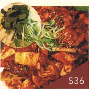 Spicy Stir-Fried Chicken (2 Servings)Raw