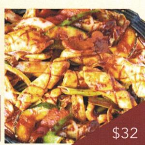 Spicy Stir-Fried Squid (2 Servings)Raw