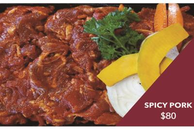 Spicy Pork Special