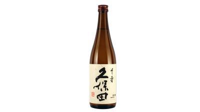 Kubota Senjyu 720Ml