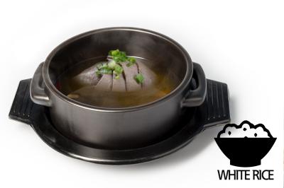 G. Beef Meat Soup      Brisket & Rice       양지곰탕 (밥)