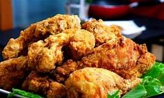 Chicken Wings 8Pcs