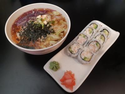 Plain Udon + Roll