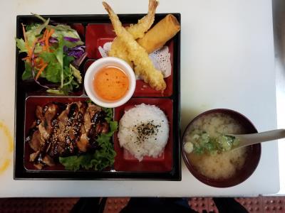 Friday Lunch Special Chicken Teriyaki Bento