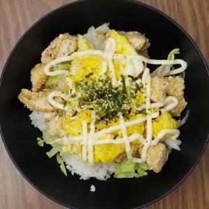 Chicken Mayo Rice Bowl