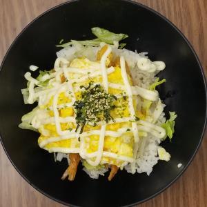 Shrimp Mayo Rice Bowl