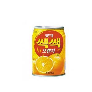 Sacsac Orange