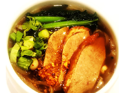 Rost Duck/yang