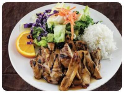 Chicken Teriyaki (D)