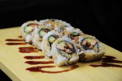 Salmon Skin Roll (5Pcs)