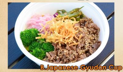 B. Japanese Gyu Don Cup