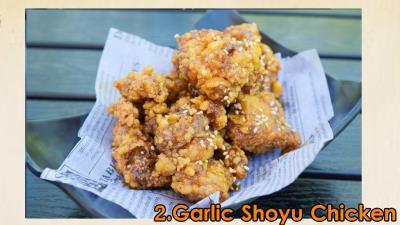 Garlic Shoyu Chicken
