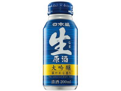 Nama Genshu Daiginjo Blue (200Ml)
