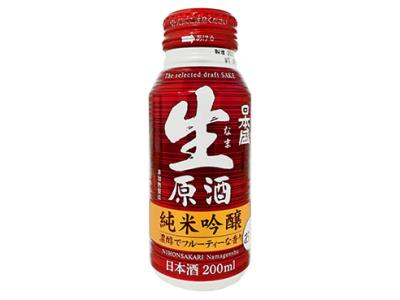 Nama Genshu Daiginjo Red (200Ml)