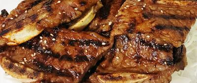 Bbq Beef Short Ribs (App)