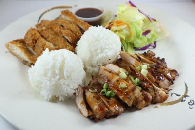 Chicken & Katsu