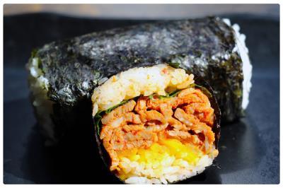 Loaded Spicy Pork Musubi