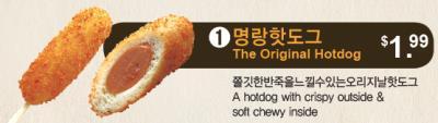 The Original Hotdog