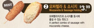 Mozzarella & Sausage Hotdog
