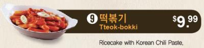 Tteok-Bokki