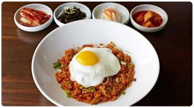 Kimchi F. Rice