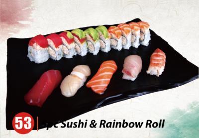 5Pcs Sushi+Rainbow R Combo