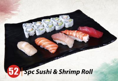 5Pcs Sushi+Shrimp R Combo
