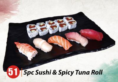 5Pcs Sushi+Spicy Tuna R Combo