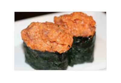 Spicy Crab (N)