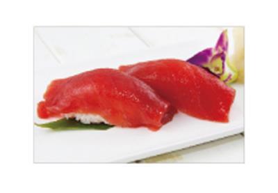 Tuna (N)