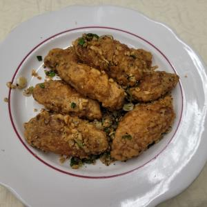 Peppercorn Wings