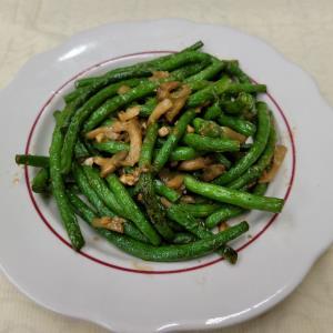 Braised String Beans