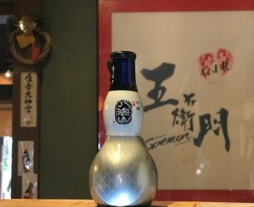 Hakkaisan Hyotan (Ginjo) 180Ml (Silver)