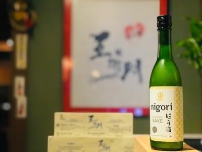 Ozeki Nigori 375Ml