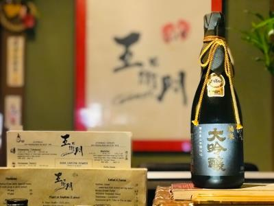 Aizu Homare Yamadanishiki Black Label 720Ml