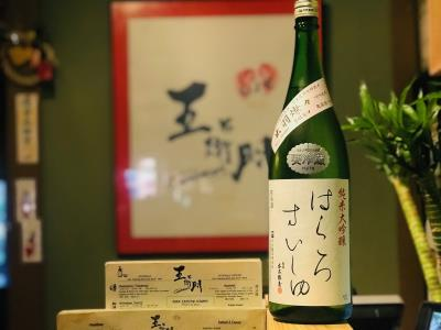 Winter Water 1.8 L (Junmai Daiginjo)