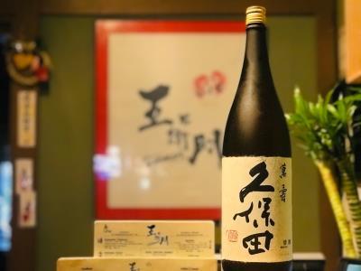 Kubota Manjyu (Junmai Daiginjo)