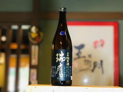 Houjun Zuiyo (Junmai) 720Ml