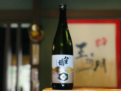 Yaegaki Select (Junmai Ginjo)720Ml