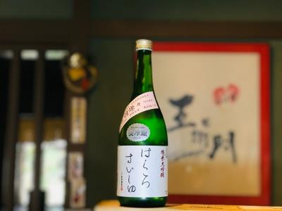 Winter Water (Junmai Daiginjo)