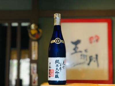 Cold Bamboo Kanchiku (Junmai Daiginjo) 720Ml