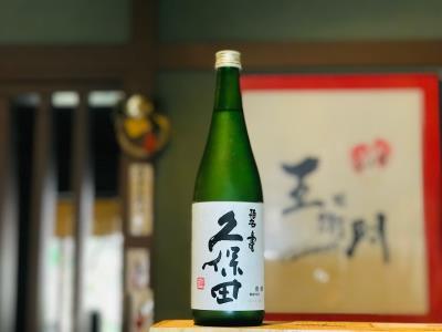 Kubota Hekijyu (Junmai Daiginjo) 720Ml