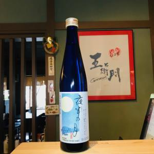 Midnight Moon (Junmai Ginjo)500Ml