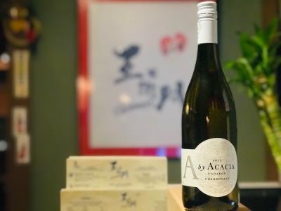 Acacia Unoaked Chardonnay