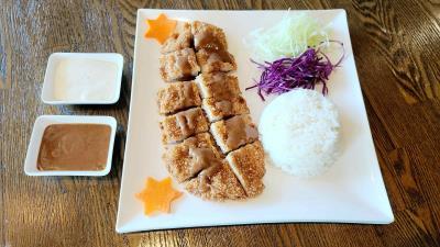 E11-1. Pork Cutlet ( Don Katsu )