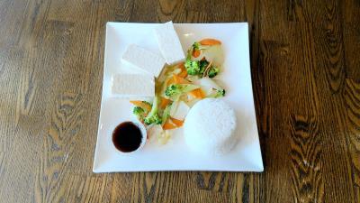 S07. Choo Choo Tofu (Side Order)