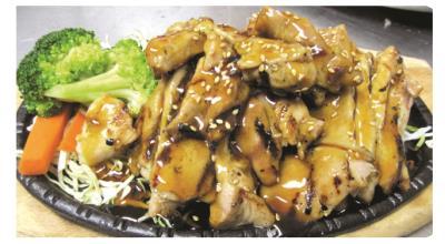 Chicken Teri (Ap)