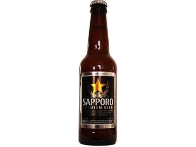 Sapporo (S)