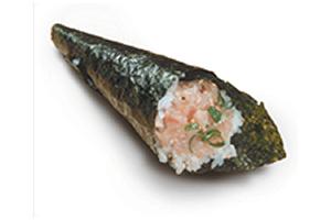 Hamachi (Hr)