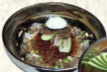 Bi Bim Naeng Myun 비빔냉면
